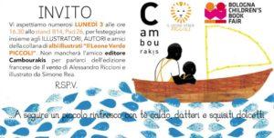 Il leone verde Piccoli a Bologna Children's Book Fair!!! 3-6 Aprile 2017