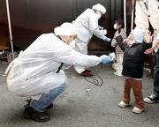 Isotopi radiattivi nei bambini di Fukushima