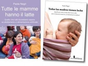 Il nostro primo libro sul latte materno in Spagna!