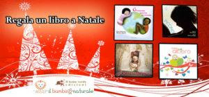 REGALO! Spese di spedizione GRATIS e 4 libri del Leone Verde Piccoli in omaggio! Regala un libro a Natale!