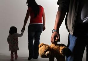 Prima di… Confidenze di un papà separato