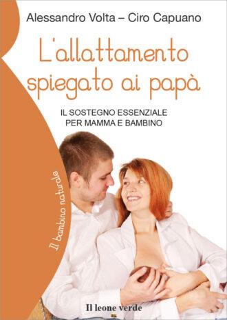 Libro L'allattamento spiegato ai papà