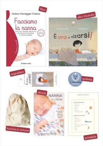 WEB_Box_nanna