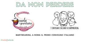 Primo Convegno Italiano sul Babywearing