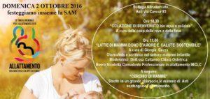Giorgia Cozza ad Asti (AT) il 2 Ottobre per parlare di allattamento materno
