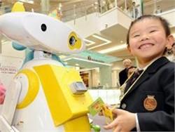 robot educa bambini